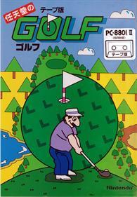 Nintendo no Golf