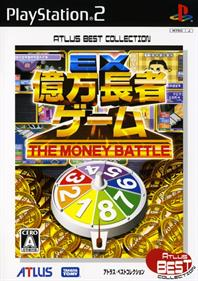 EX Okuman Chouja Game: The Money Battle