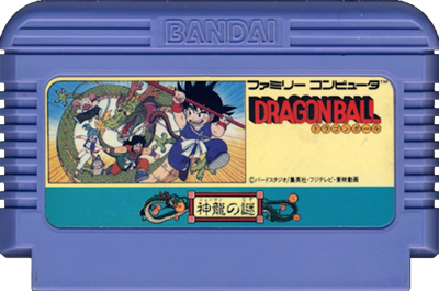 Dragon Power - Cart - Front