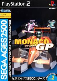 Sega Ages 2500 Series Vol. 2: Monaco GP