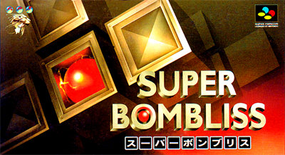 Super Bombliss