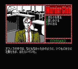 Final Mystery: Murder Club - Screenshot - Gameplay