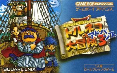 Dragon Quest Characters: Torneko no Daibouken 3 Advance: Fushigi no Dungeon