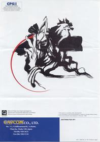 Night Warriors: Darkstalkers' Revenge - Advertisement Flyer - Back