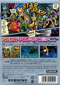 Star Fox Adventures - Box - Back