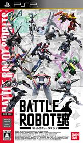 Battle Robot Damashii