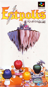 Lufia & the Fortress of Doom - Box - Front