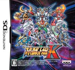 Super Robot Wars K