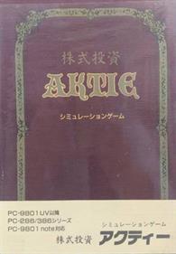 Aktie: Kabushiki Toushi Simulation Game