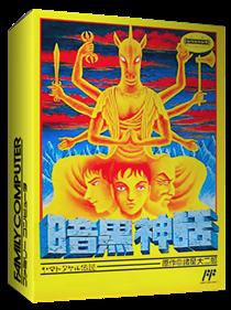 Ankoku Shinwa: Yamato Takeru Densetsu - Box - 3D
