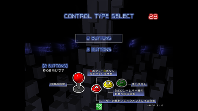 Exception - Screenshot - Game Select