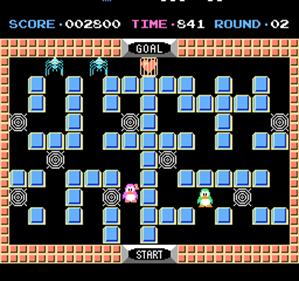 Binary Land - Screenshot - Gameplay