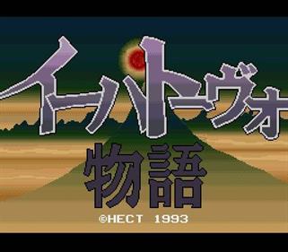Ihatovo Monogatari - Screenshot - Gameplay