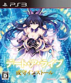 Date A Live: Ars Install