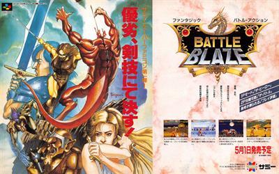 Battle Blaze - Advertisement Flyer - Front