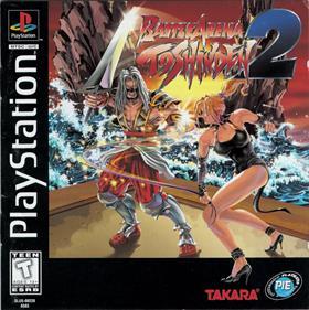 Battle Arena Toshinden 2 - Box - Front