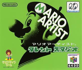 Mario Artist: Talent Studio