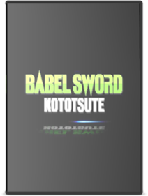 Babel Sword