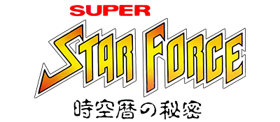 Super Star Force: Jikūreki no Himitsu - Clear Logo