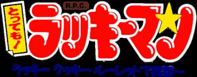 Tottemo! Lucky Man: Lucky Cookie Roulette de Totsugekii - Clear Logo