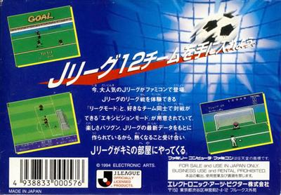 J.League Winning Goal - Box - Back