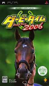 Derby Time 2006