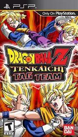 Dragon Ball Z: Tenkaichi Tag Team