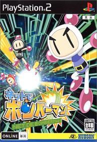 Net de Bomberman