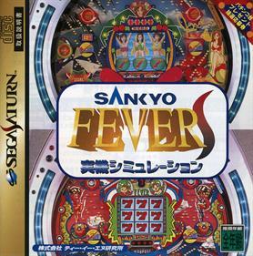Sankyo Fever Jikki Simulation S