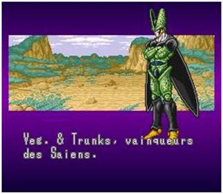 Dragon Ball Z: Super Butouden 2 - Screenshot - Gameplay
