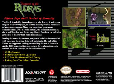 Treasure of the Rudras - Fanart - Box - Back
