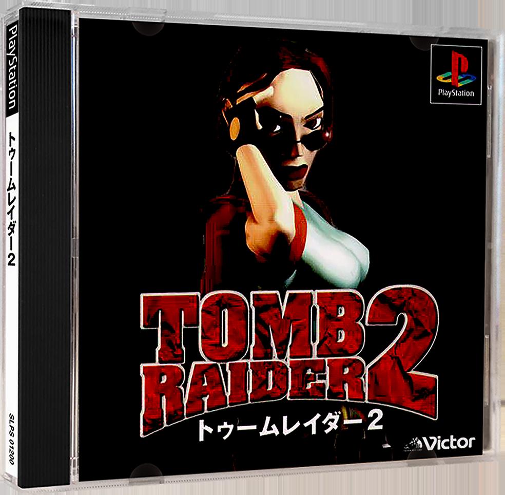 Tomb Raider II Details - LaunchBox Games Database