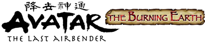 Avatar: The Last Airbender: The Burning Earth - Clear Logo