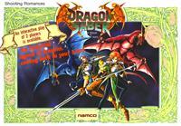 Dragon Saber