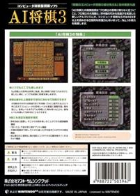 AI Shogi 3 - Box - Back