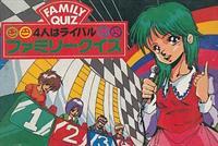 Family Quiz 4-nin wa Rival