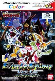 Battle Spirit: Digimon Tamers Ver 1.5