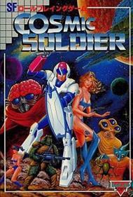 Cosmic Soldier