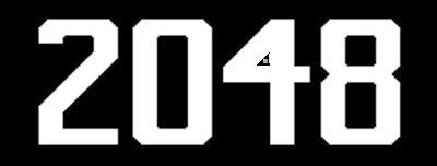 2048 - Clear Logo