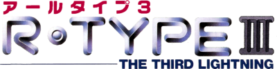 R-Type III: The Third Lightning - Clear Logo
