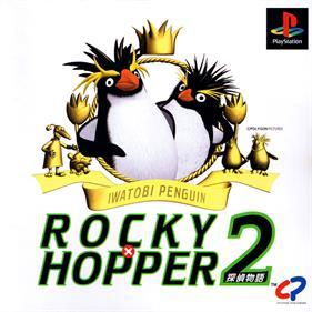 Iwatobi Penguin Rocky x Hopper 2: Tantei Monogatari