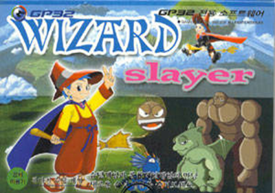 Wizard Slayer - Box - Front