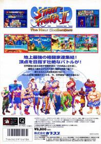 Super Street Fighter II: The New Challengers - Box - Back