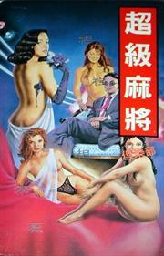 Chao Ji Mahjong Club