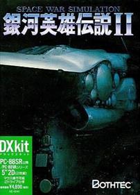 Ginga Eiyuu Densetsu II: DX Kit