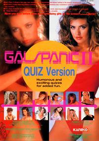 Gals Panic II - Quiz Version