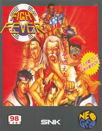 Fight Fever - Fanart - Box - Front