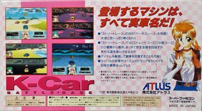Kat's Run: Zen-Nippon K-Car Senshuken - Box - Back