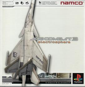 Ace Combat 3: Electrosphere - Box - Front