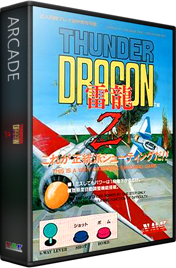 Thunder Dragon 2 Details - LaunchBox Games Database